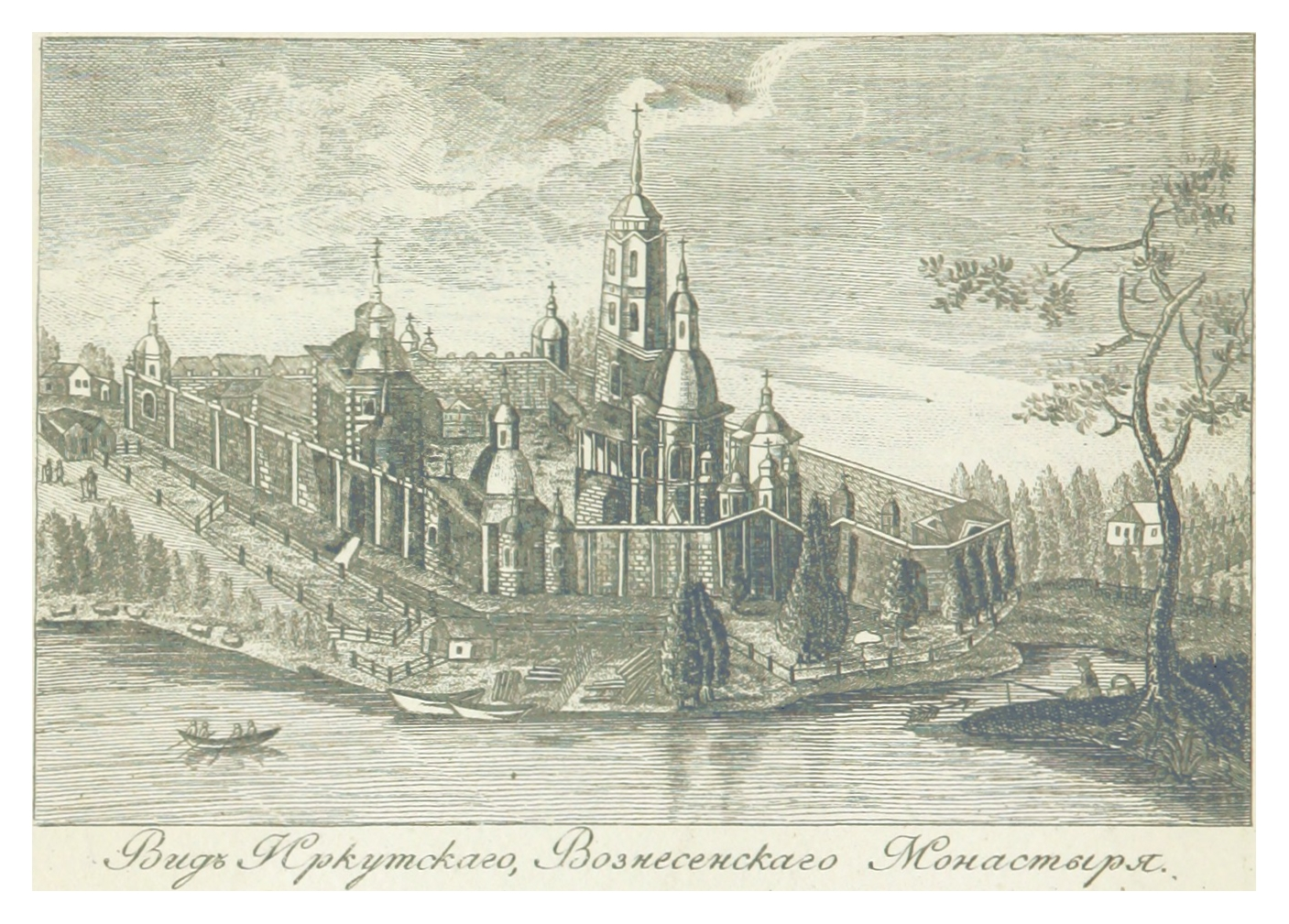 Файл:SEMIVSKY(1817) p112.jpg