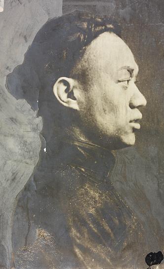 File:Sai Wing Mock Of New York City In March 1904 Mug Shot