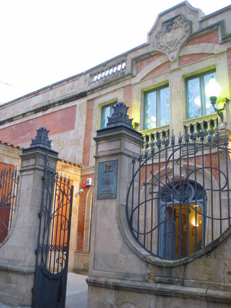 File salamanca museo art noveau y art d co casa lis 1 - La casa lis de salamanca ...