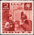 Stamp Soviet Union 1936 CPA530Aa.png