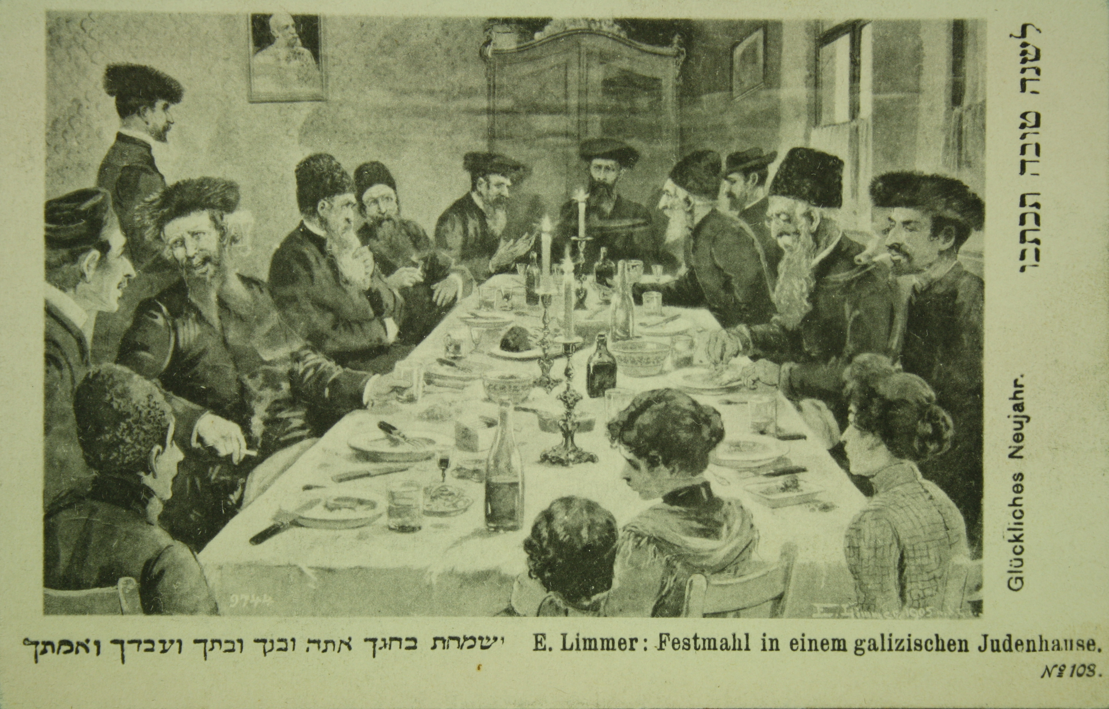 http://upload.wikimedia.org/wikipedia/commons/e/ec/The_National_Library_of_Israel%2C_Jewish_New_Year_cards_C_SH_039.JPG?uselang=de