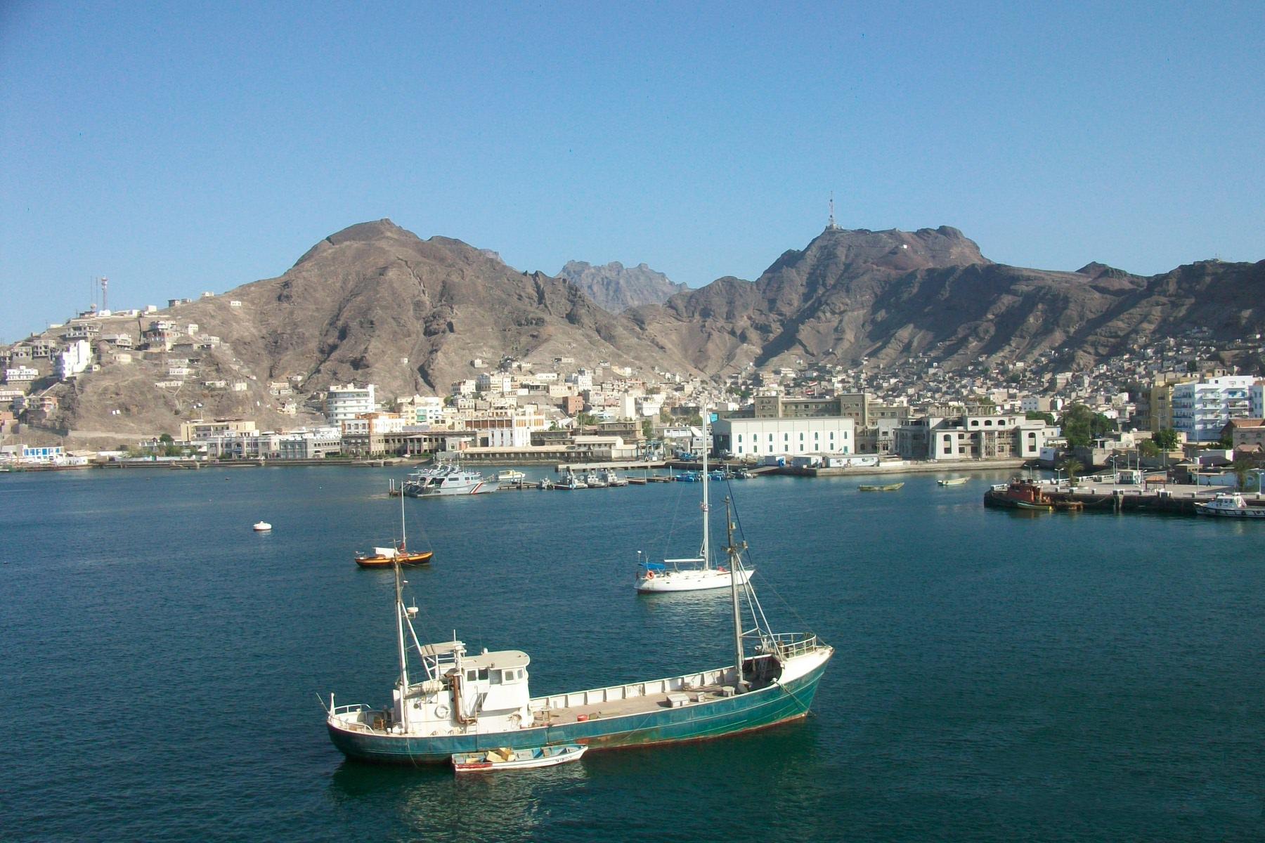 Aden (guvernement)