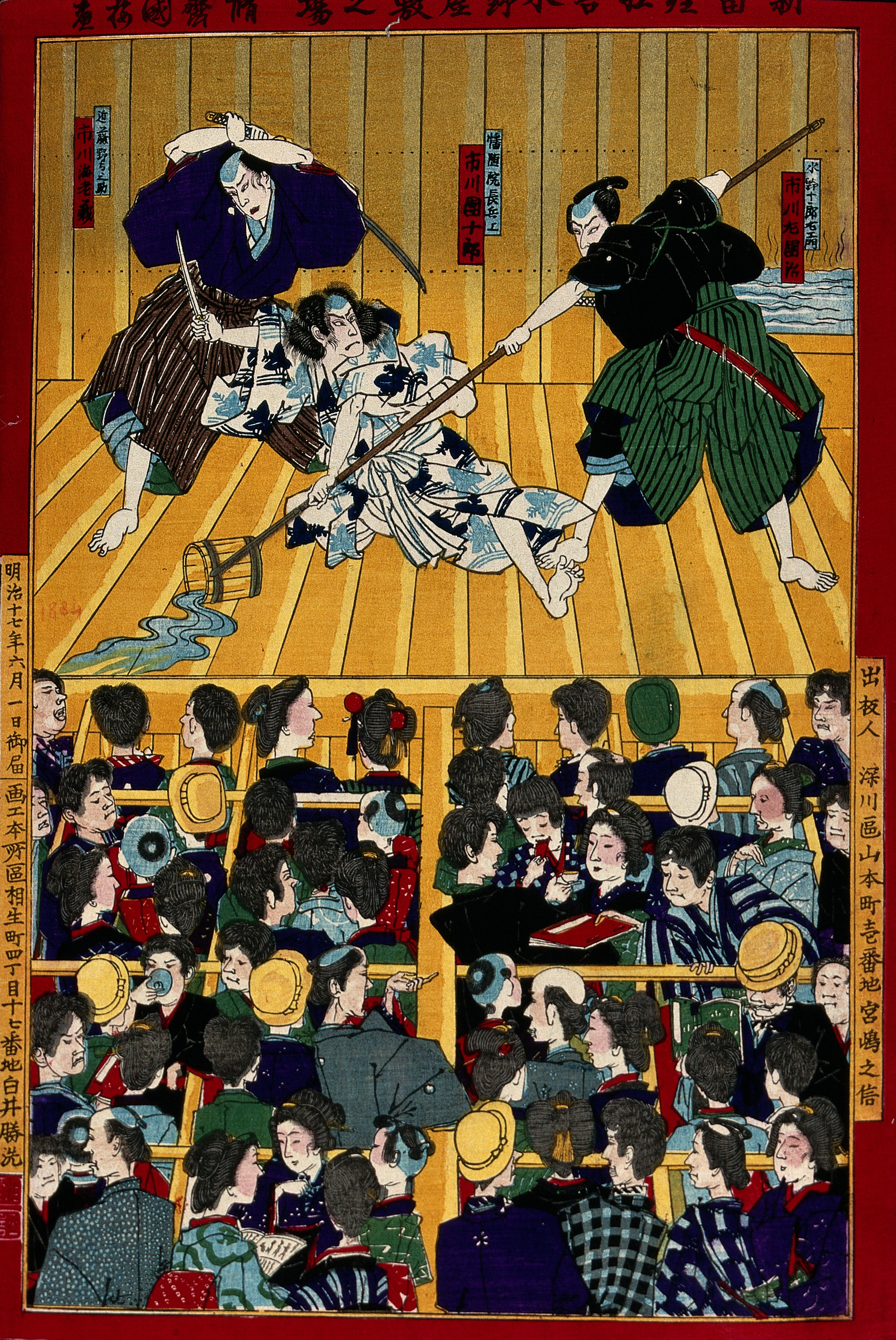 Kabuki Theatre History File a Kabuki Theatre During a