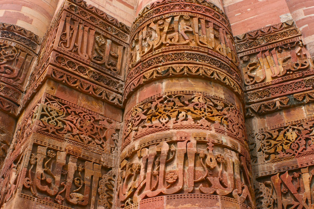 introduction of islamic architecture history essay The development of the architecture of the islamic mosque for much of man's history, there was no distinction, as we would think of it today, between the.