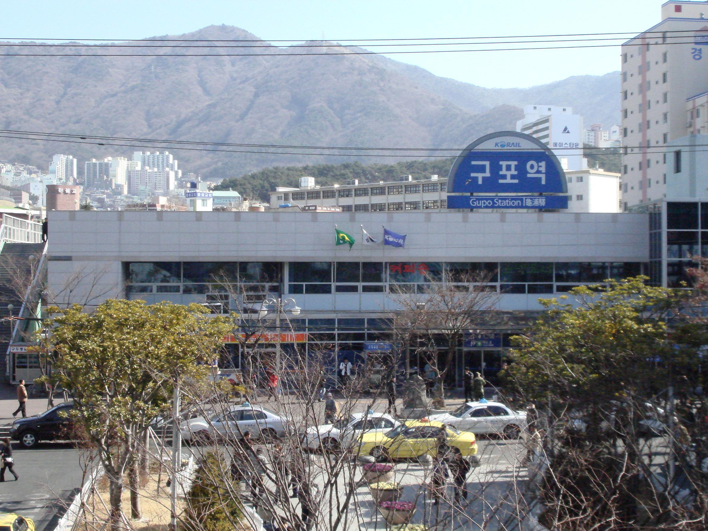 Busan Gupo train station.jpg