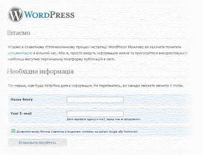 C wordpress.jpg