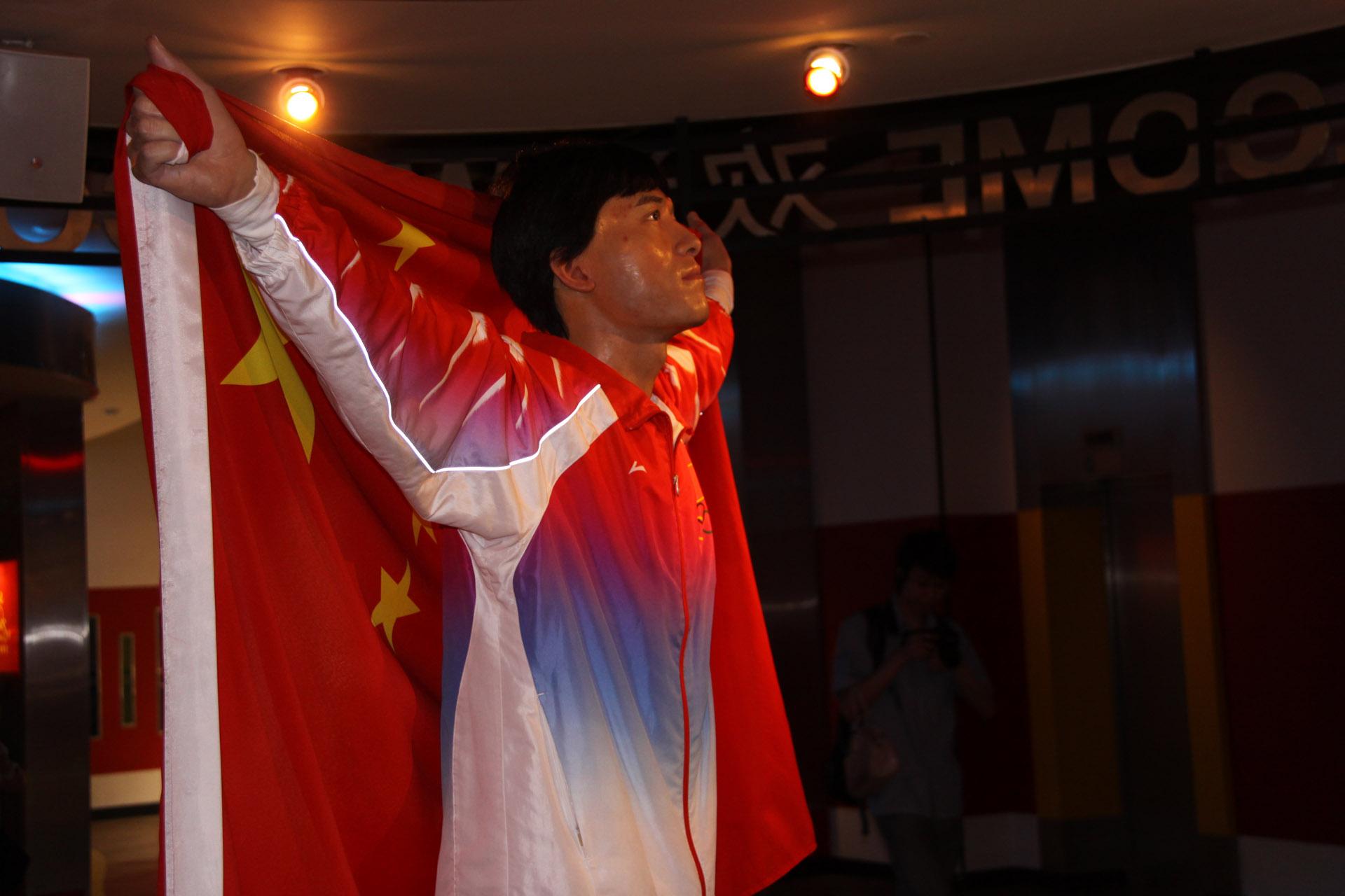 China Sport Liuxiang Laxiang.jpg