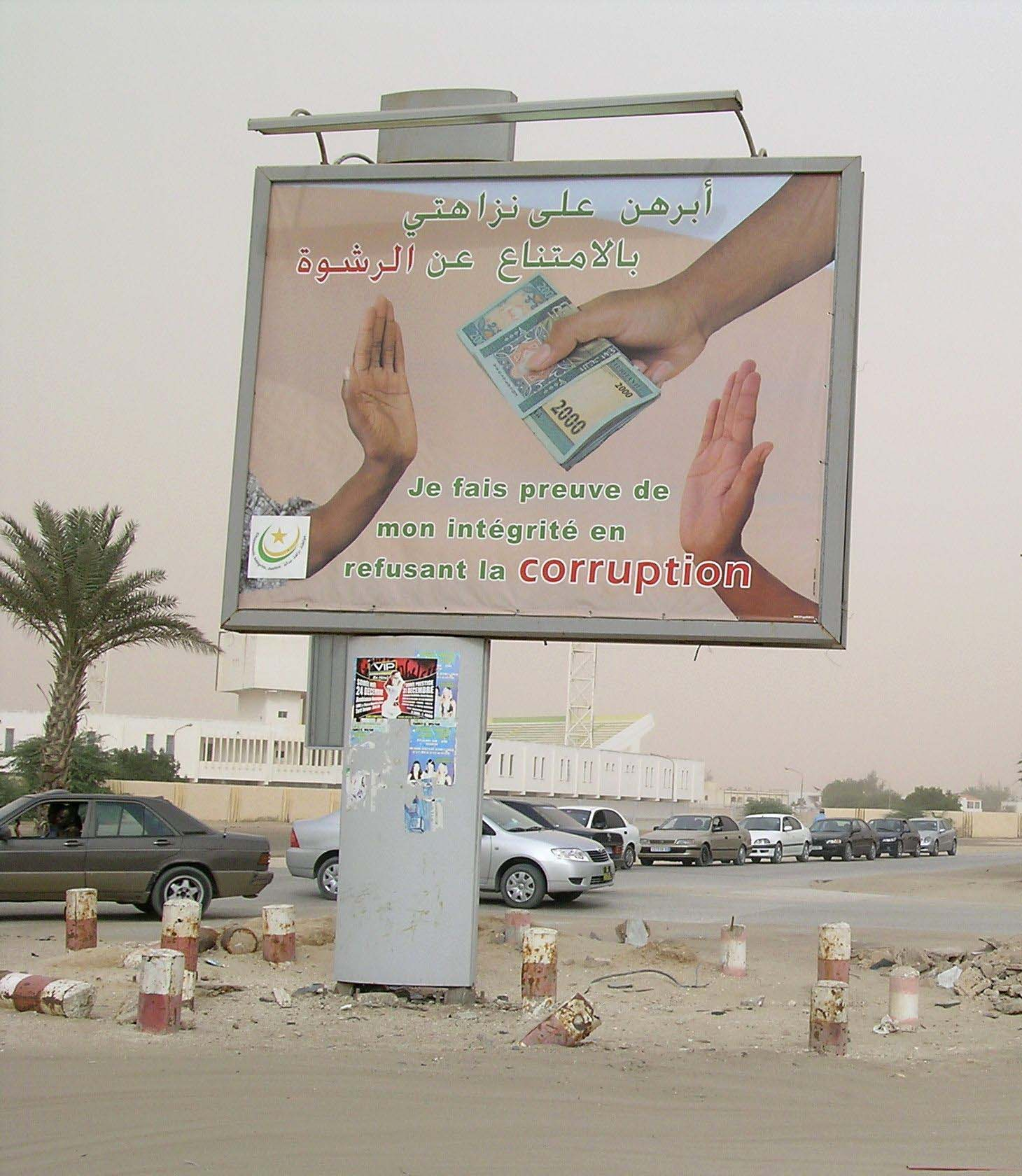 An anti-corruption sign in the North African country Mauritania from 2007.