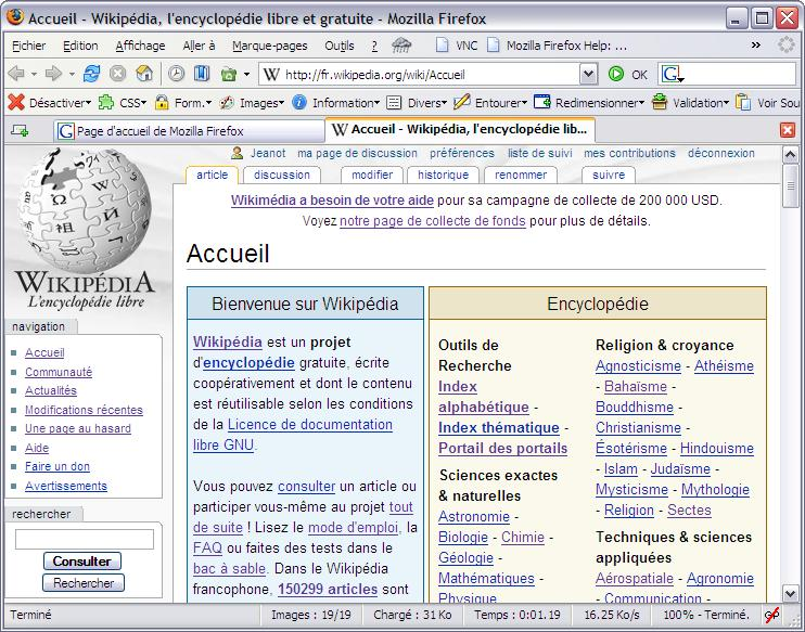 File exemple de capture d 39 wikimedia commons for Capture 2cran