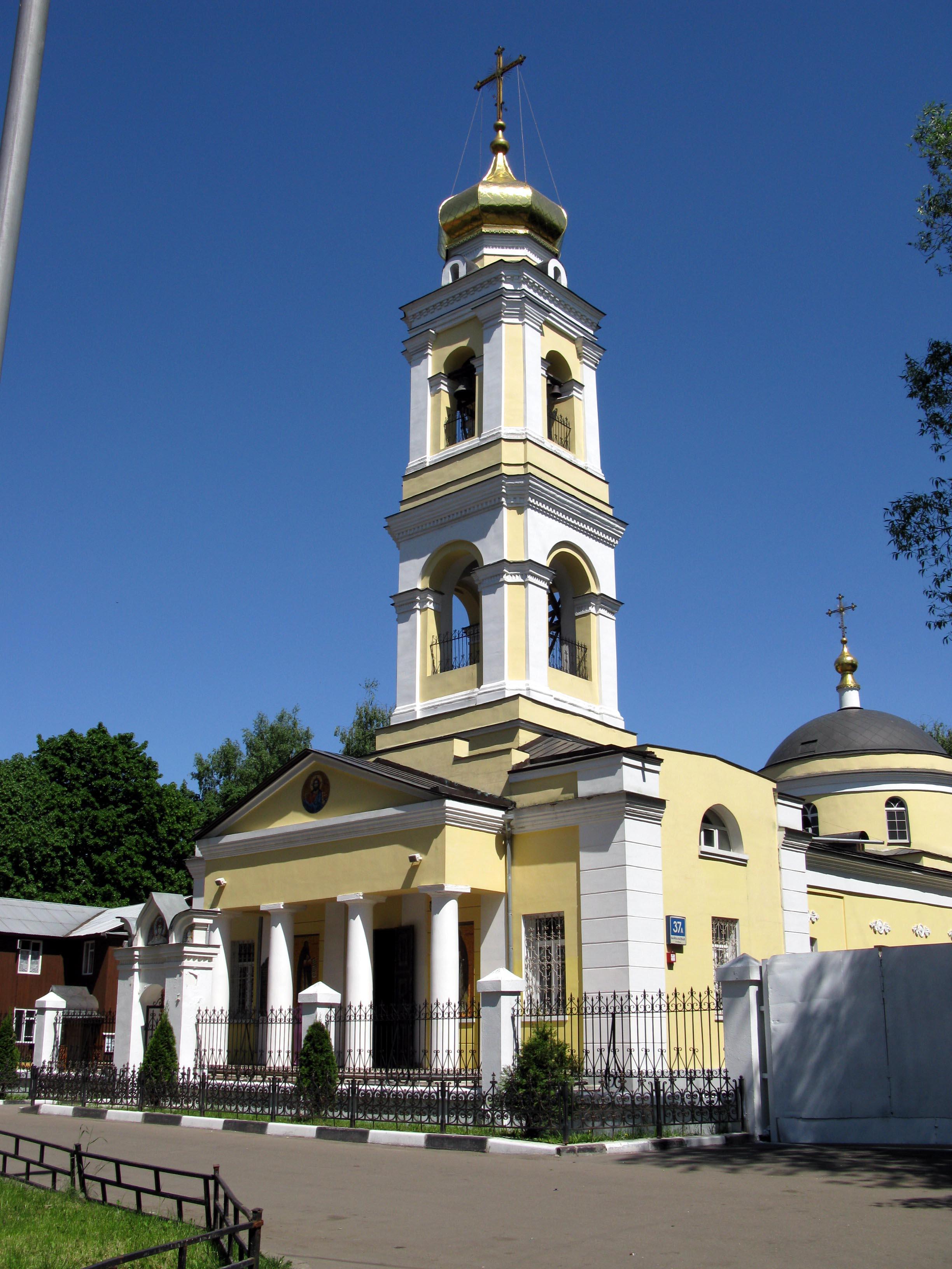 Superior How To Open A Church #1: Goliyanovo%2C_Moscow_-_Church_03.jpg