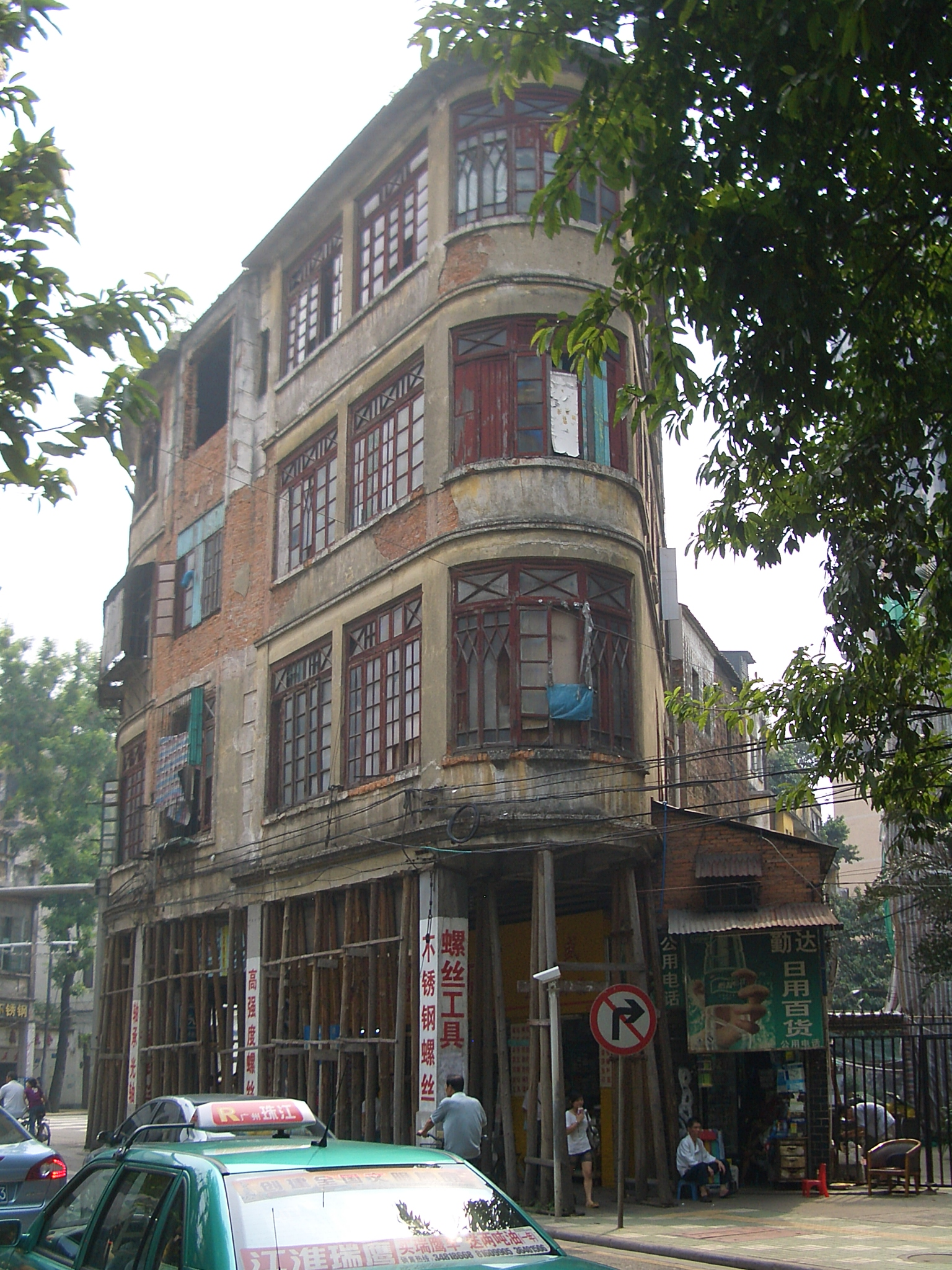 Description guangzhou old building 0537