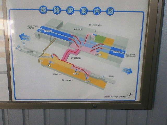 FileInside map of JR West Himeji stationjpg Wikimedia Commons