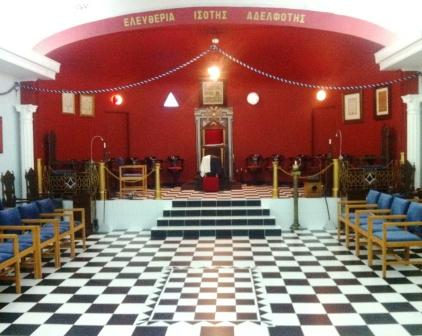Grand Lodge Of Cyprus Wikiwand