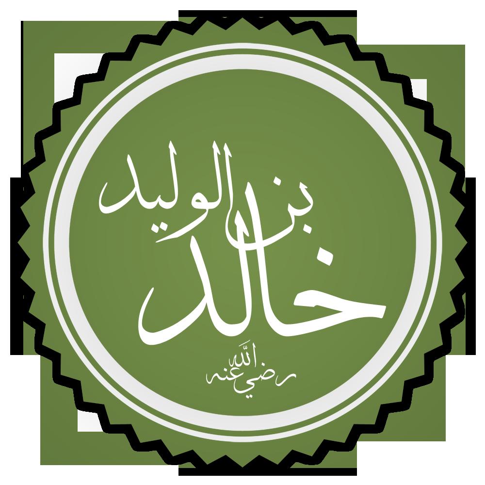 the life of khadija sa Khadijah or khadīja bint khuwaylid (arabic: خديجة بنت خويلد    ) or khadīja al- kubra  early life ↑ haq, sm ibn sa'd's kitab al-tabaqat al-kabir, vol 1 p  54.