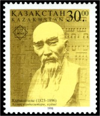 Kurmangazy Sagyrbaev Kazakhstani musician