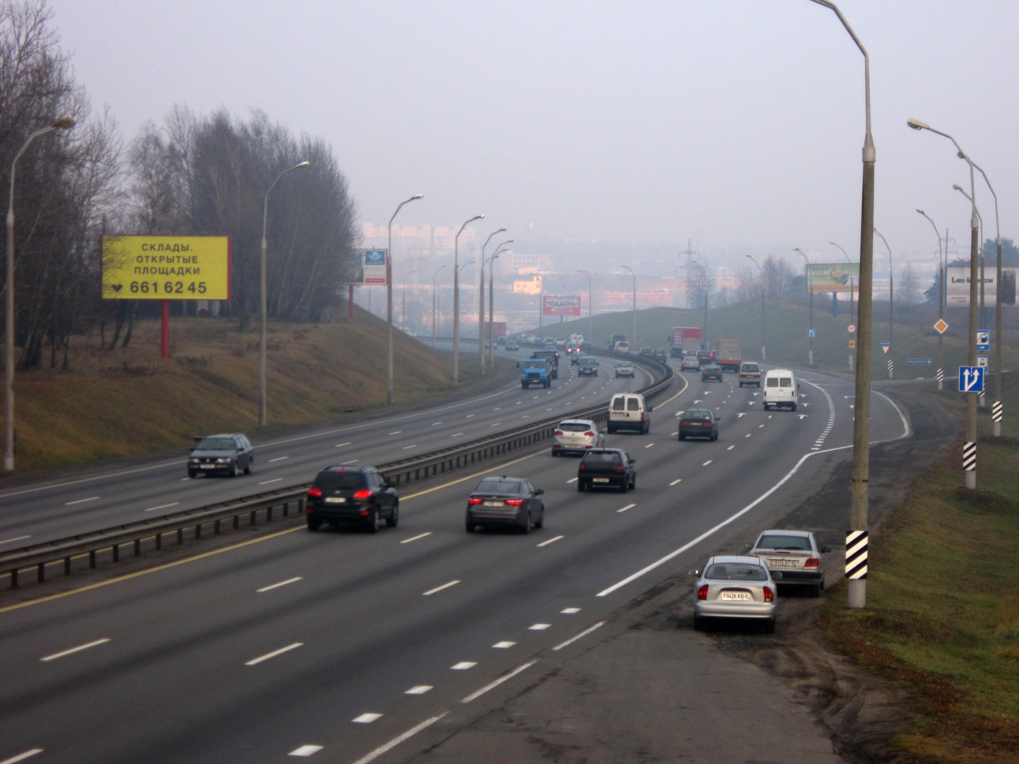 Minsk highway: description and history 43