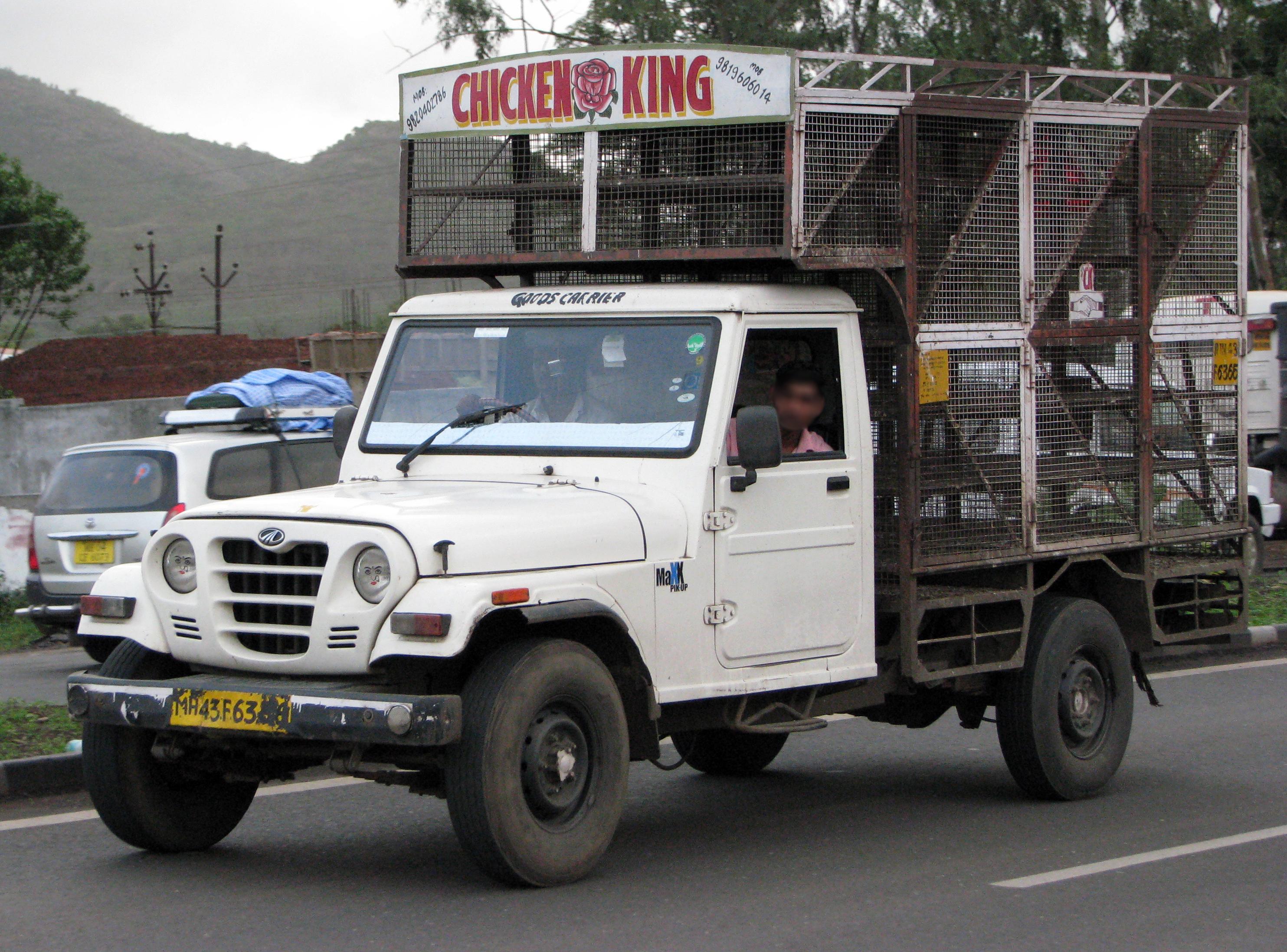 Mahindra Old Car Bazar