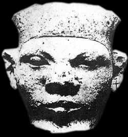 1st Dynastic King of Egypt