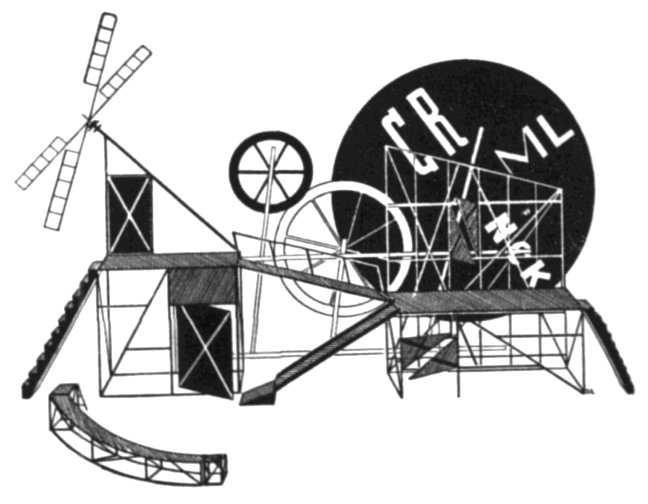 Constructivisme russe par Lyubov Popova (1922).