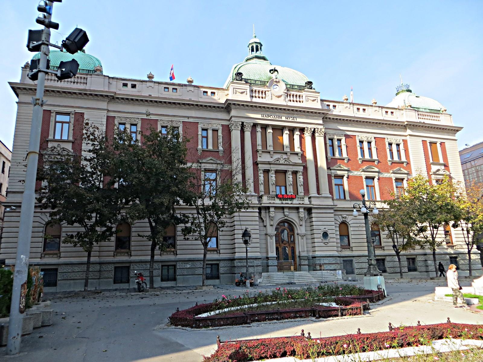 Narodni muzej Srbije - Wikipedija, prosta enciklopedija
