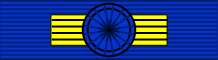 National Order of Merit Grand Cross Ribbon.png