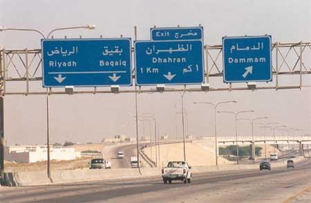 Saudi-Arabien – Wikipedia