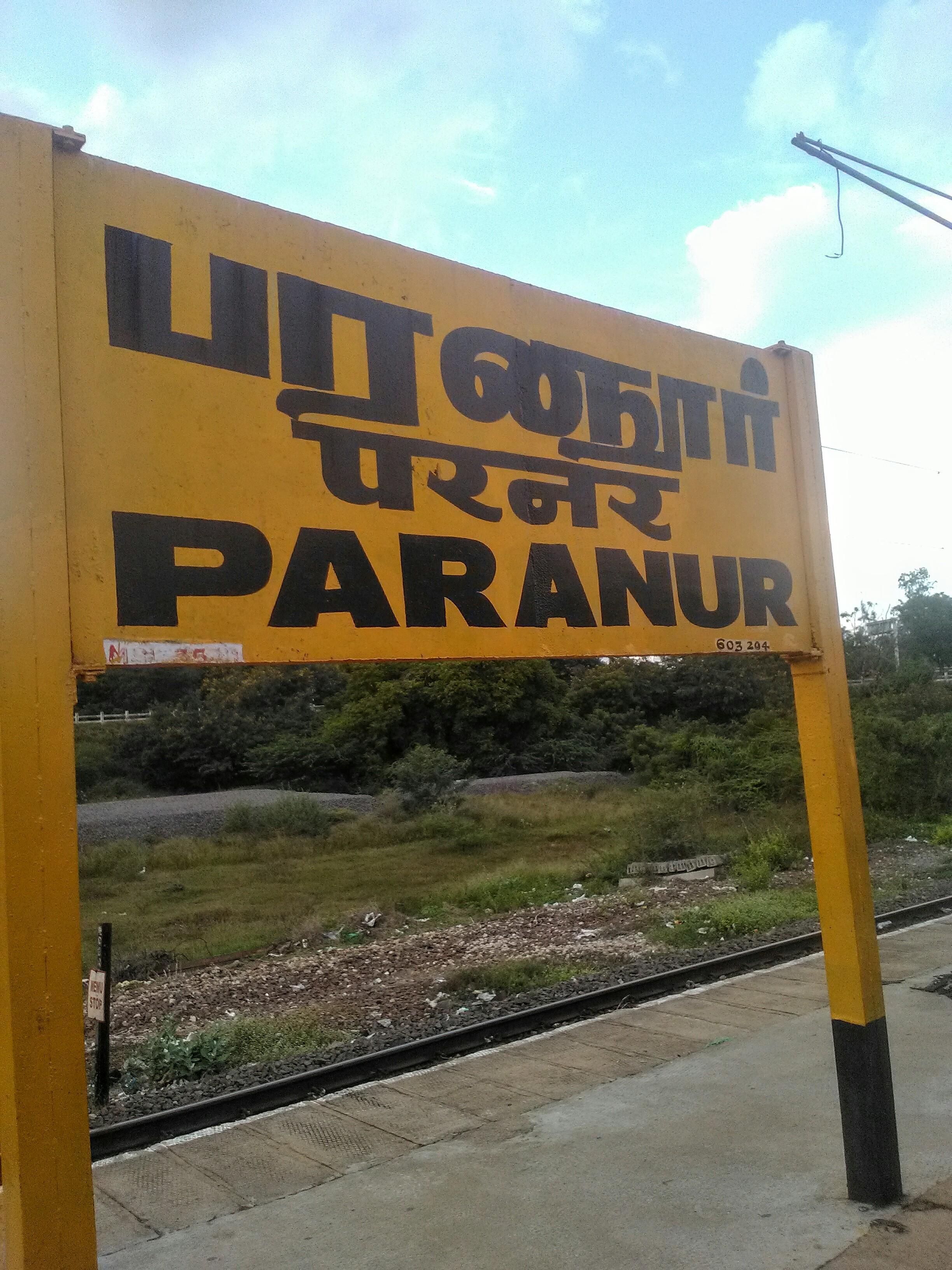 Paranur railway station - Wikipedia