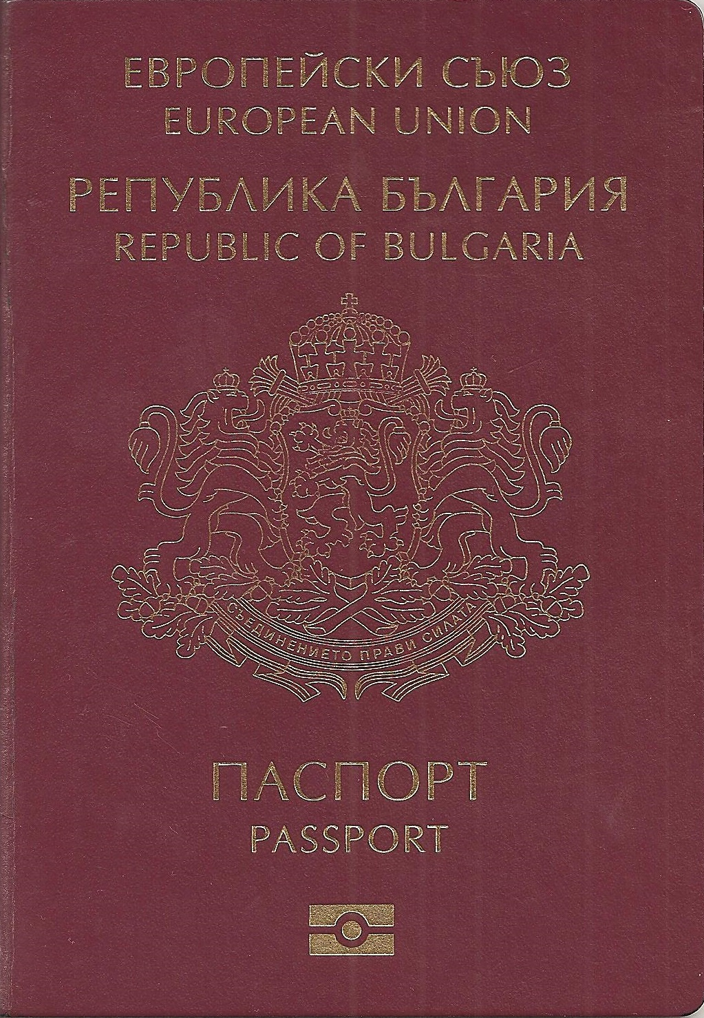 Bulgarian Passport Wikipedia