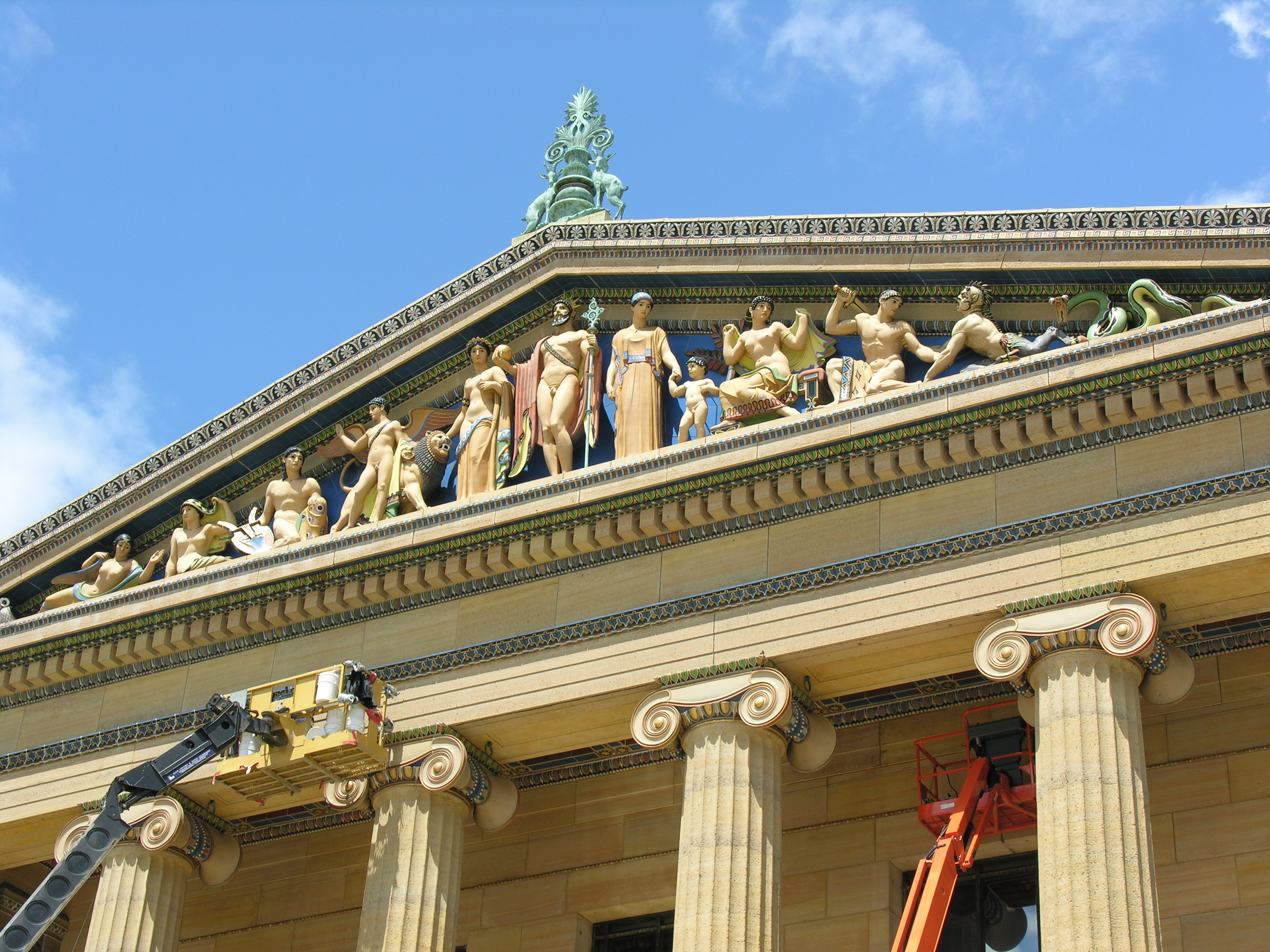 philadelphia art museum essay