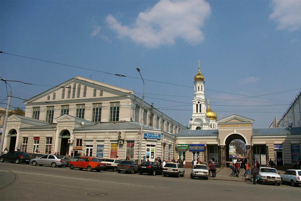 Rostov-na-Donu_Centralny_rynok.jpg?usela
