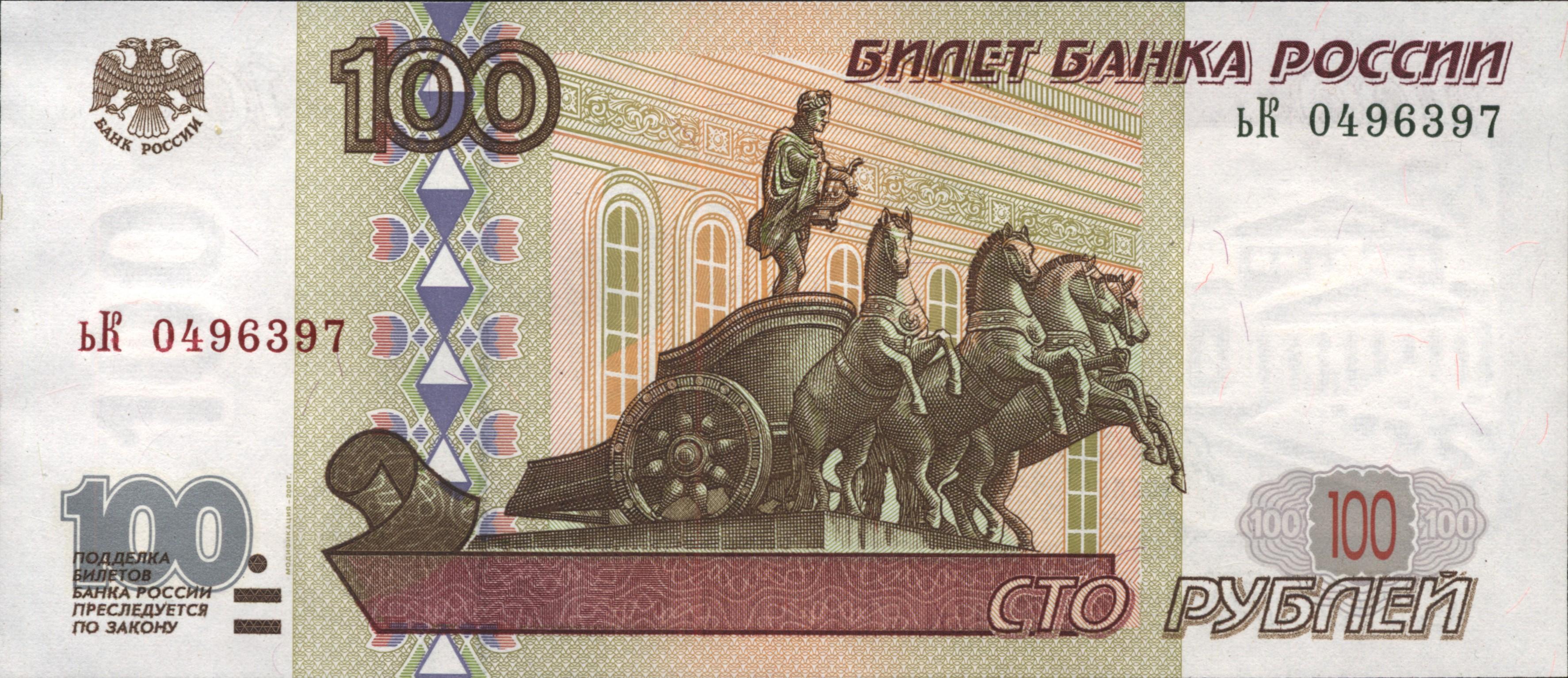 инструкция 318-и платежеспособность валюты