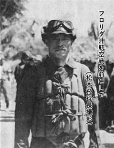 Sadamu Takahashi