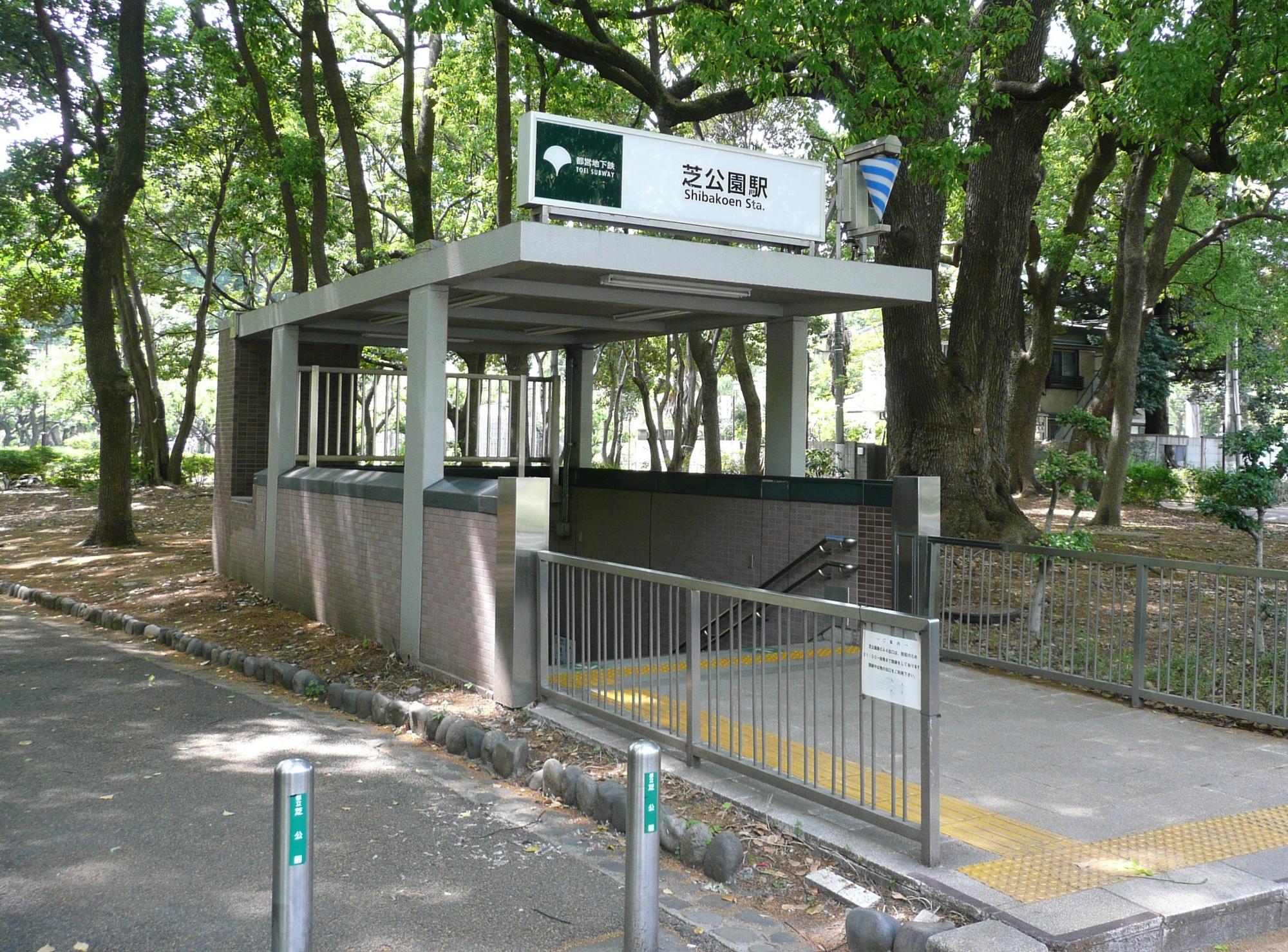 시바코엔 역