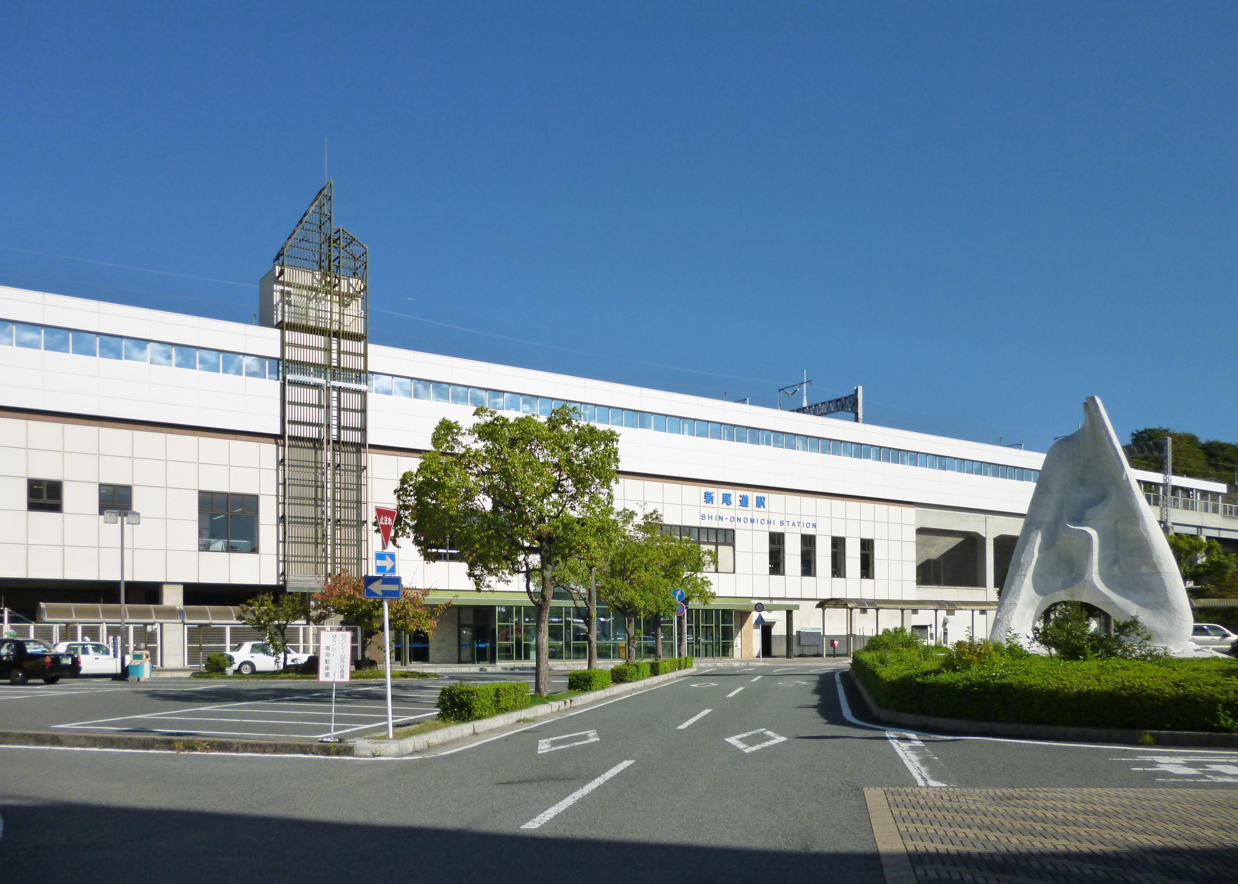 https://upload.wikimedia.org/wikipedia/commons/e/ed/Shin-Onomichi_Station.jpg