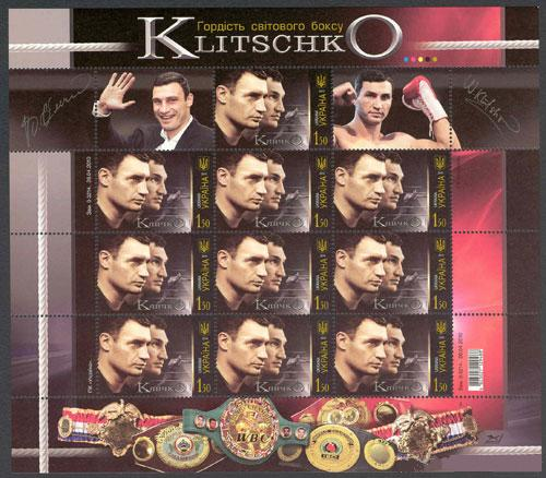File:Stamp 2010 Klychko.jpg
