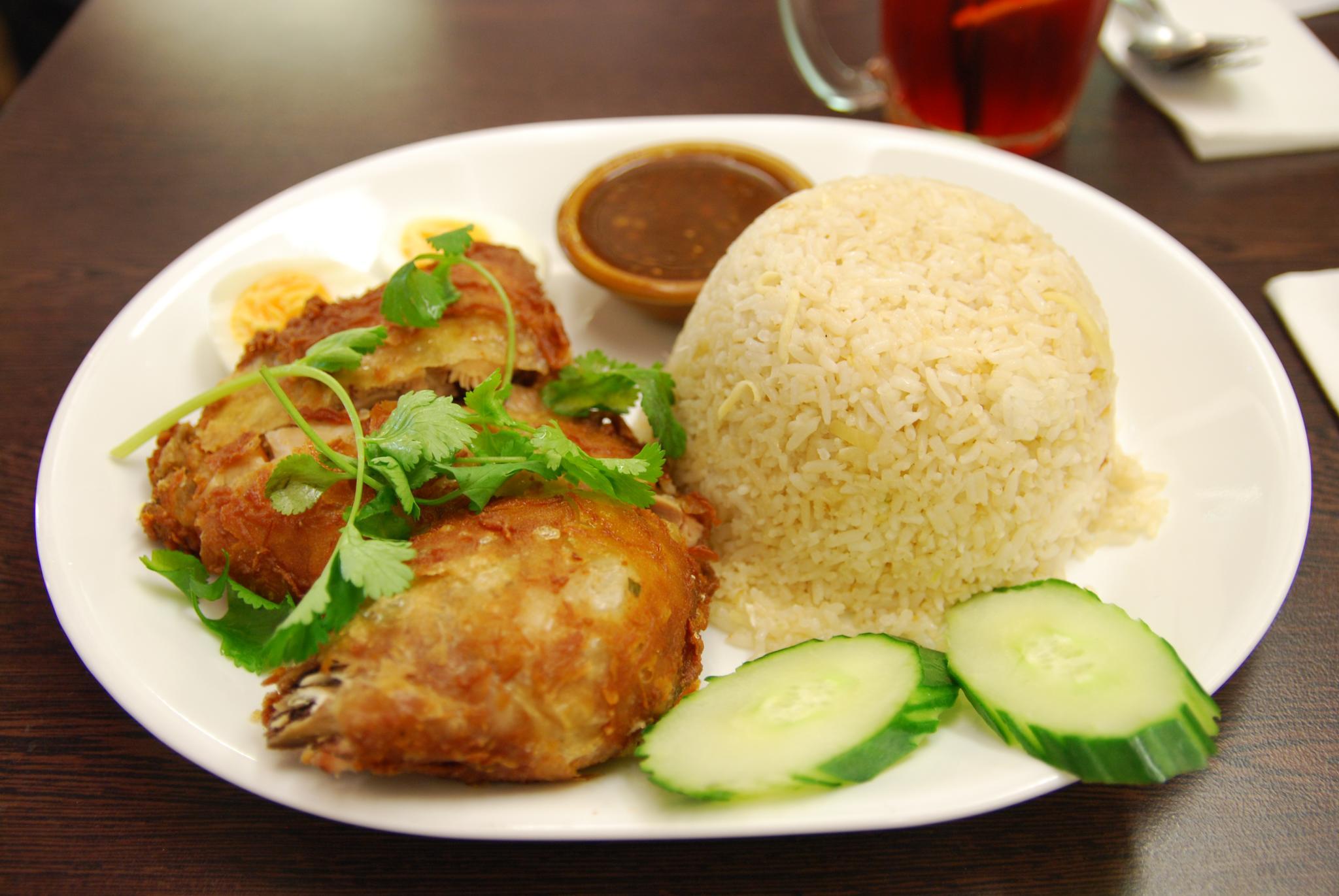 Www Resepi Nasi Ayam Hainan