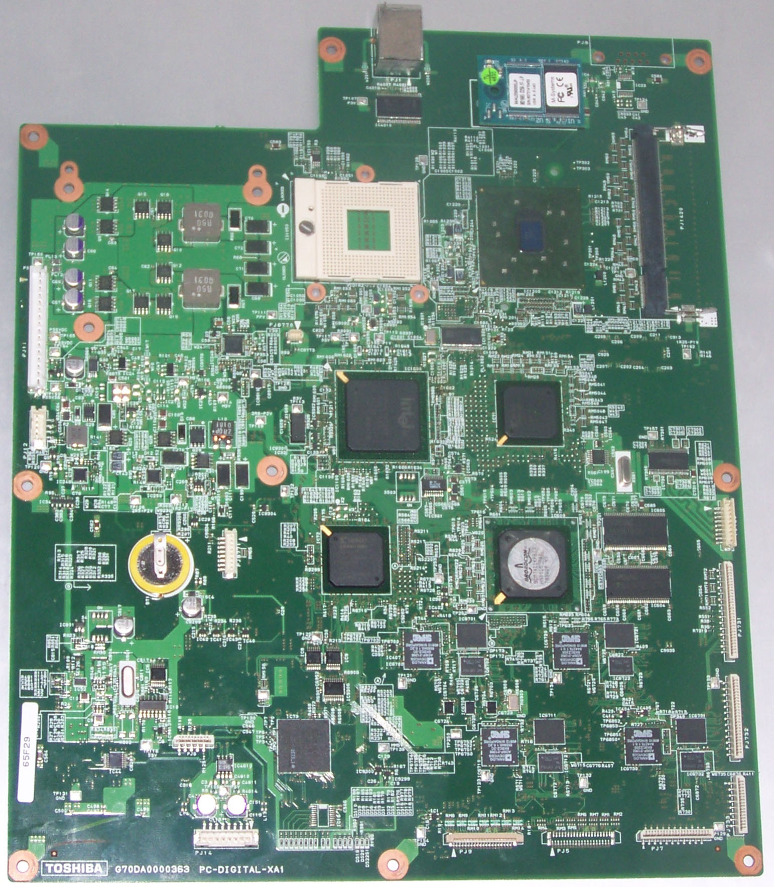 Computer Engineering Wikipedia Software For Electronic Circuit Design The Motherboard Used In A Hd Dvd Player Result Of Efforts