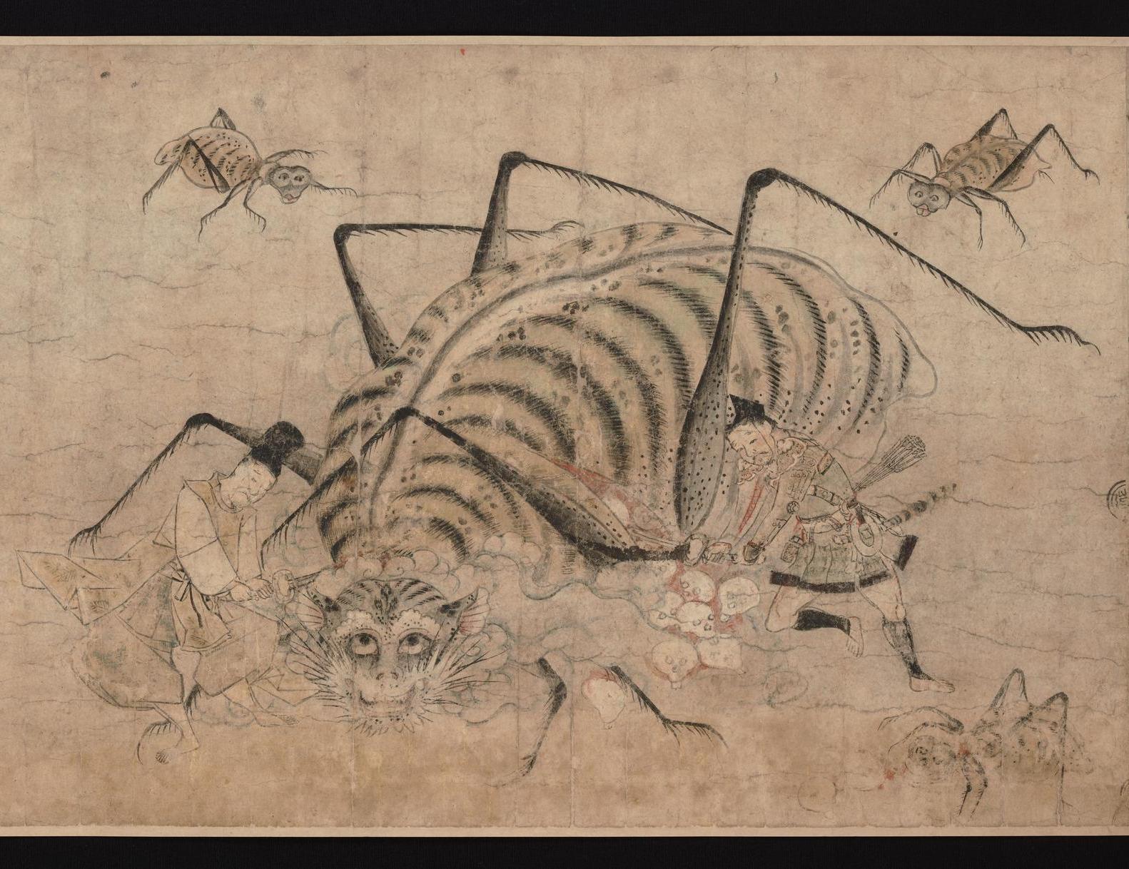 Yorimitsu killing Tsuchigumo
