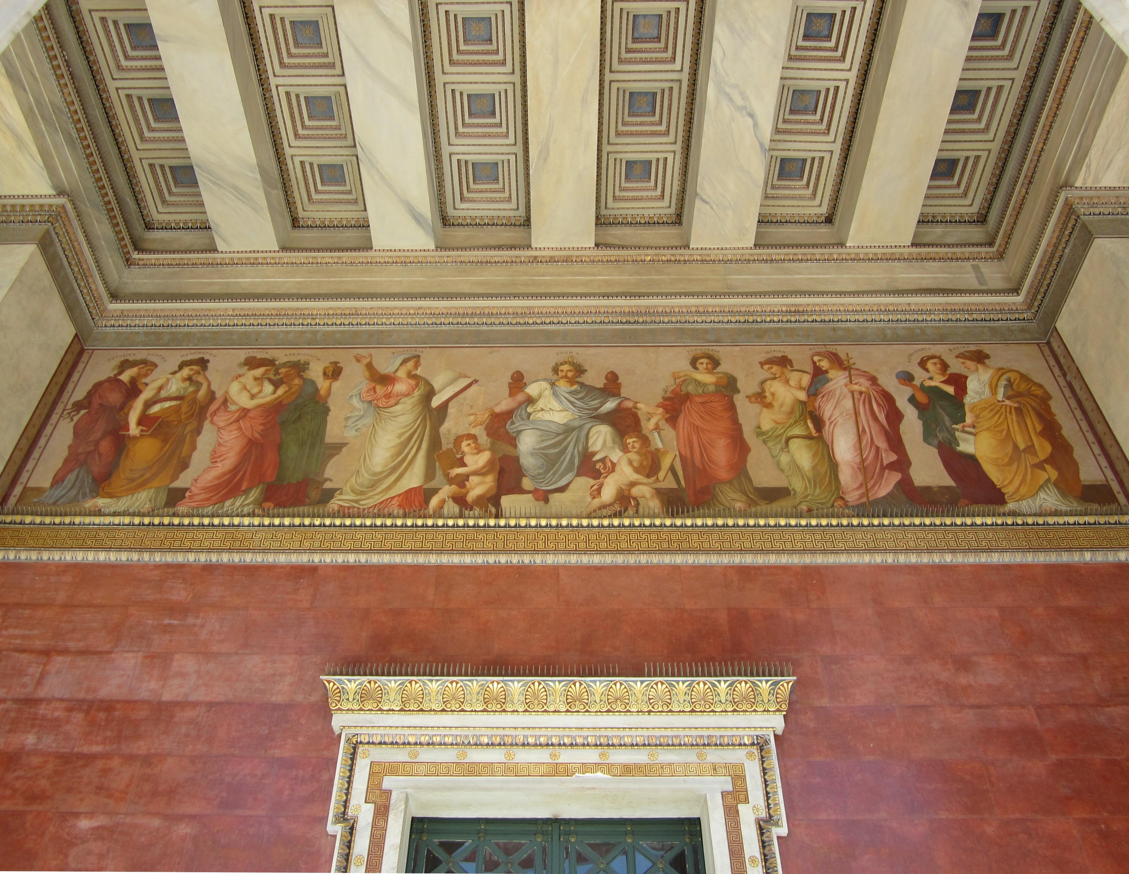 File:University of Athens - Propylaea - fresco.jpg ...