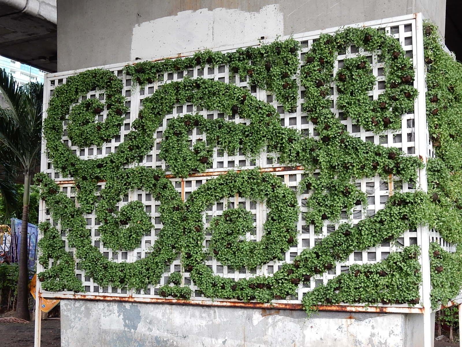 File Wall Topiary 17937301066 Jpg Wikimedia Commons