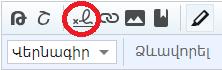 Ստոագրությունը տեղադրելու համար, սեղմեք կարմիրով ընդգծած կոճակը։