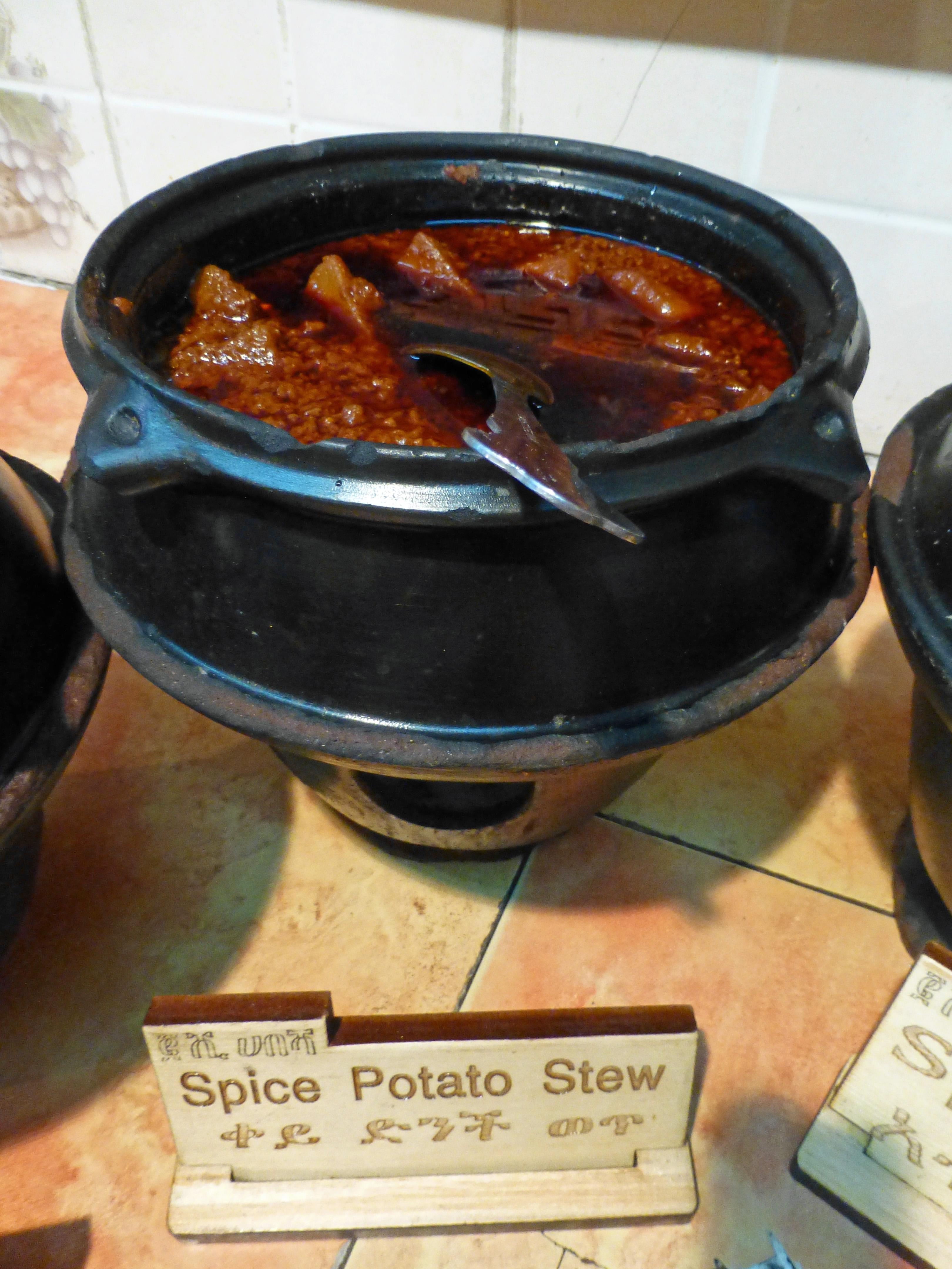 file addis abeba cuisine thiopienne 15 jpg wikimedia commons. Black Bedroom Furniture Sets. Home Design Ideas