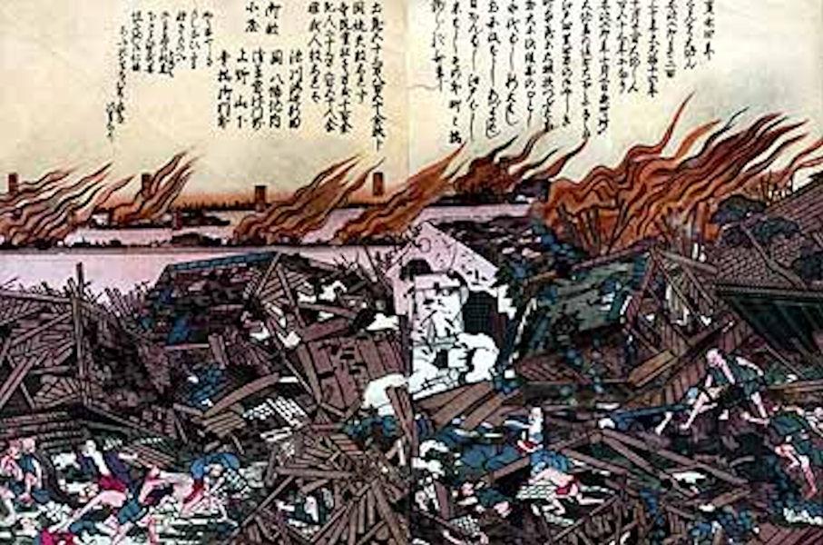 安政の大地震 - Wikipedia