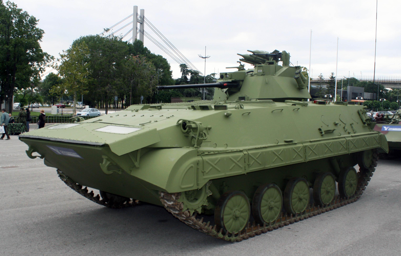 Tank New Car