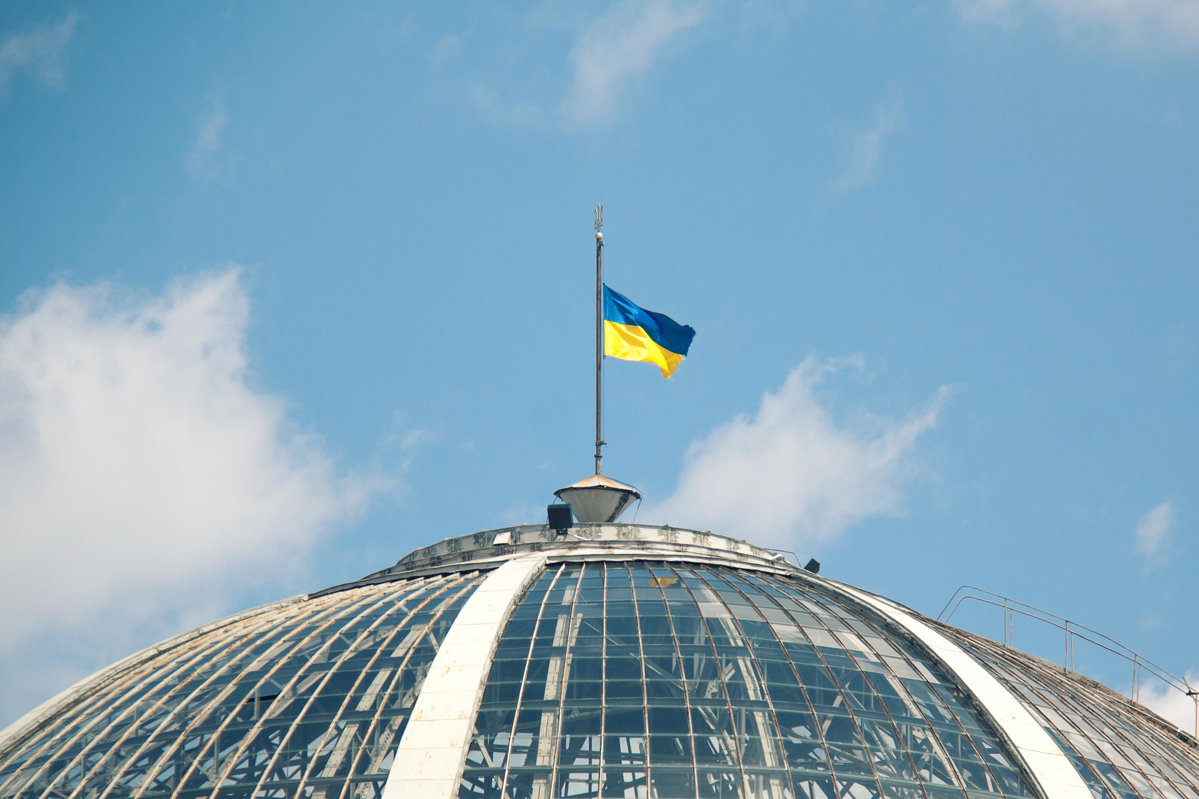 File Bandera De Ucrania Jpg Wikipedia