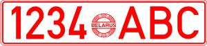 Автомобильный номер для физических лиц Республики Беларусь стандарта 2000 года