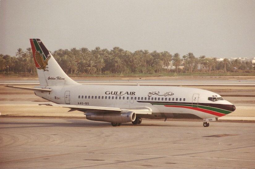 طيران الخليج الرحلة 771 ويكيبيديا