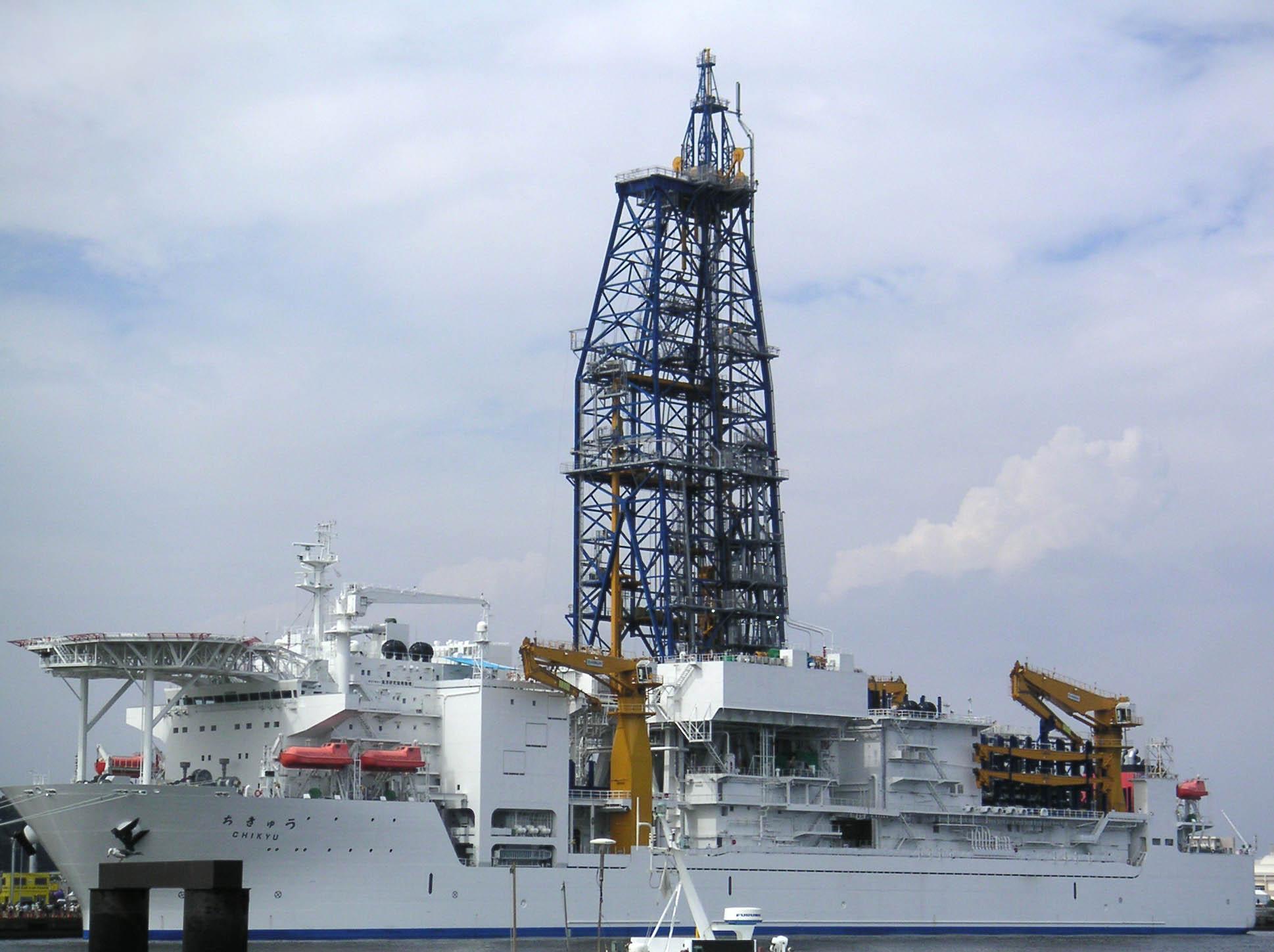 """Deep-sea Drilling Vessel """"''CHIKYÜ''""""."""