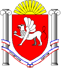 Coat of Arms of Crimea.png