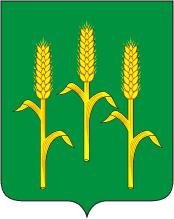 Герб Мещовска